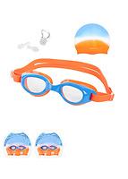 Bộ kính bơi trẻ em