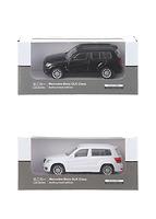Ô tô đồ chơi [Benz GLK-Class]