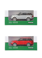 Ô tô đồ chơi [Land Rover Range Rover]