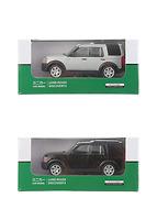 Ô tô đồ chơi [Land Rover Discovery3]