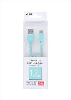 Cáp sạc USB Type C ( bạc hà)