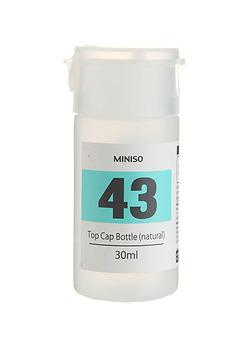 Bình chiết mỹ phẩm (natural) 30ml