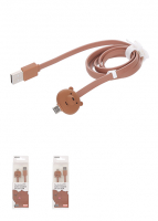 Cáp USB 2.1A (Nâu)