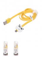 Cáp USB 2.1A (vàng)