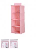 Túi đựng đồ treo tường 4 ngăn (hồng)