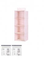 Túi đựng đồ dạng treo 4 tầng (hồng)