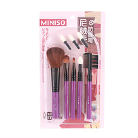 Cọ trang điểm DELUXE*5chiếc[With eye shadow stick replacement]  099511