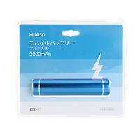 Pin sạc điện thoại (Blue) 2.000 mAh