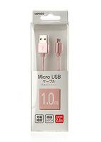 Cáp USB 2.1A(Bạc) 068131