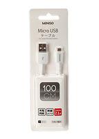 Cáp USB 2.1A 068319