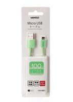 Cáp USB 2.1A 068333