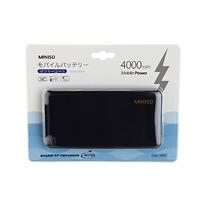 Pin sạc điện thoại (Đen)  4000mAh