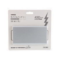 Pin sạc điện thoại (trắng)  4000mAh