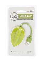 Bộ chia cổng USB 077717