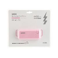 Pin sạc điện thoại (Pink) 4.400 mAh