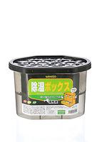 Túi hút ẩm (Charcoal) 280415