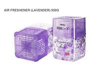Air Cushion 500g (Lavender)  020512