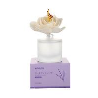 Bình khuếch tán tinh dầu thơm Lavender  084416