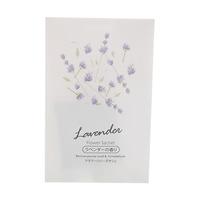 Túi thơm (Lavender) 099233