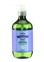 Sữa tắm (lavender)  803128