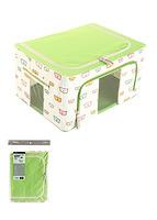 Hộp đựng đồ (Green) 103825