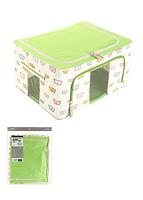 Hộp đựng đồ 66L (Green) 103924