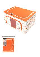 Hộp đựng đồ 66L (Orange) 103931