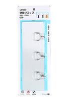 Móc treo đồ dính tường (3 in 1) (Silver) 311717