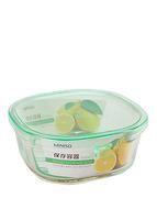 Hộp bảo quản thực phẩm 450ml (Light Green)  263729