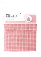 Tạp dề 027441 (Pink)  274412