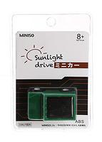 EK-SC02A xe đồ chơi sử dụng năng lượng mặt trời ( xanh) 600173