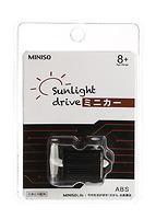 EK-SC04A xe đồ chơi sử dụng năng lượng mặt trời ( White) 600425