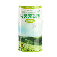 Chai khử mùi (Green/350g) 298516