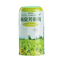 Chai khử mùi (Green/350g) 298912