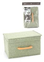 Hộp lưu trữ có nắp đậy (Green) 077728