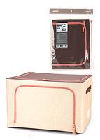 Hộp lưu trữ  (Khaki) 090113