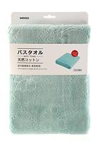 Khăn tắm (Green)  294221