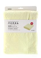 Khăn tắm (Green) 294238