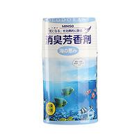 Chai khử mùi (Blue/350g) 298714