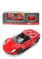 Ô tô đồ chơi (Đỏ) 268189
