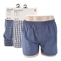 Quần short nam (XXL) 346915