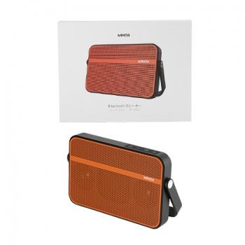 Loa Bluetooth (red) Model No.T9