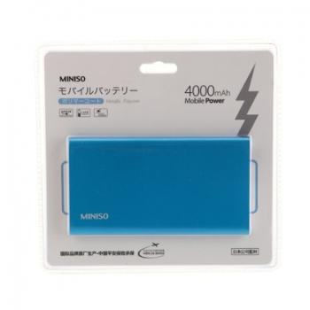 Pin sạc điện thoại (Blue) 4.000 mAh