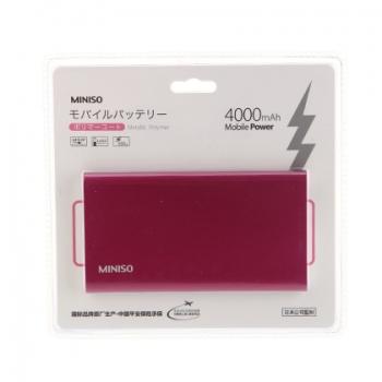 Pin sạc điện thoại (đỏ) 4000mAh
