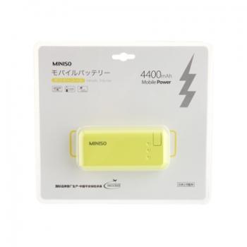 Pin sạc điện thoại (Yellow) 4.400 mAh