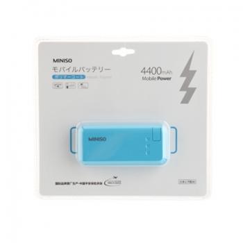 Pin sạc điện thoại (Blue) 4.400 mAh